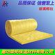 离心玻璃棉卷毡保温隔热吸音防火玻璃棉卷毡板管条