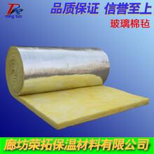 离心玻璃棉价格,离心玻璃棉保温介绍,吸音玻璃棉密度图片