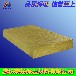 岩棉保温材料价格,外墙防火岩棉板,防水岩棉板生产厂家