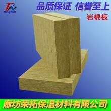 岩棉复合板涂抹图片/外墙岩棉保温板价格图片