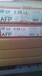 日本旭化成柔性树脂版AFPSF2.28LL