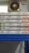 日本东洋纺普林太托树脂版EF95GCA2(420×594)