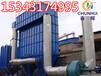 潍坊火电厂锅炉脉冲袋式除尘器怎样把安装价格降低