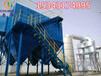 硅系铁合金中频电炉除尘器