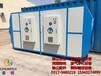 20根高效节能灯管5000风量等离子废气净化器厂家质保期