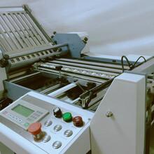 折页机生产厂家图片