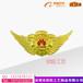 华为翅膀logo胸章定做深圳金属徽章制作欣旺五金工艺制品