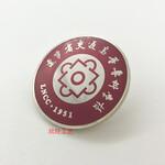 大学logo校徽定做金属校徽胸章制作厂家珐琅徽章定制图片
