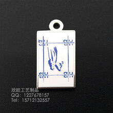 古风金属印刷小吊牌,珐琅丝印工艺品定制,欣旺五金徽章厂