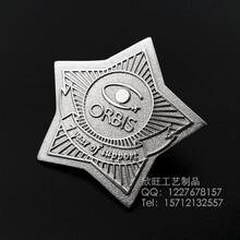 五角星造型胸章定做,纯银勋章设计制作,纯铜金属徽章定制厂家