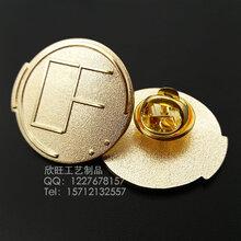 供应CF字母金属纯铜镀金胸章制作,金属徽章供应厂家,胸章制作