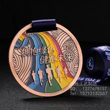 马拉松运动会奖牌定制,金属奖牌制作厂家,运动会奖章