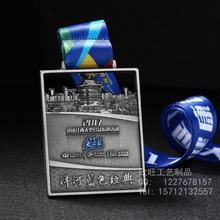 锌合金电镀古锡奖牌定制,企业周年纪念奖牌厂家,运动会奖牌