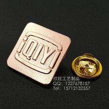 供应爱奇艺logo胸章,电镀玫瑰金金属徽章设计定制,会员胸针