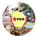 重庆孝哈哈中老年用品加盟分析开老年用品店的技巧