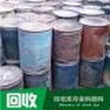 广东上门清理化工染料颜料仓库