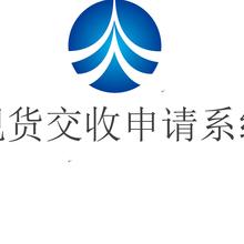 现货交收申请系统(MT4对接)青岛安盾网科信息技术开发有限公司