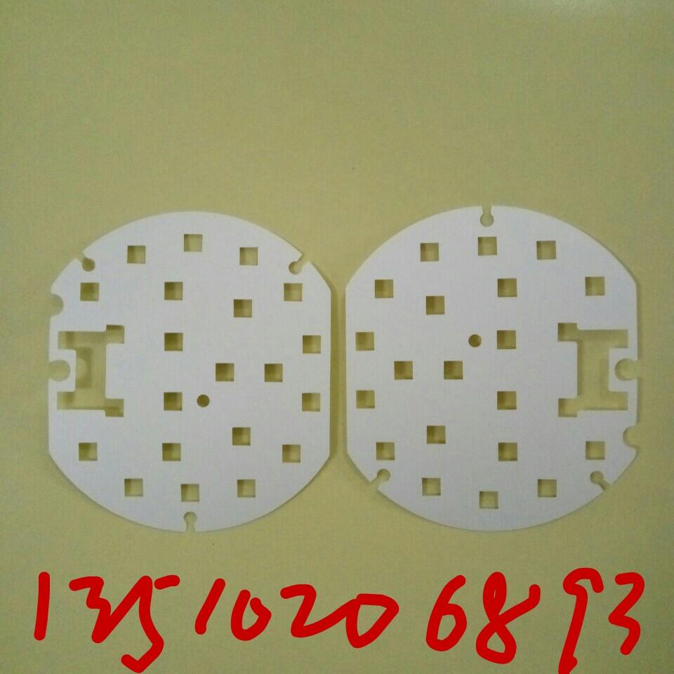 明星光电供应-反光纸、led反光纸、反光罩、反光条、反光片