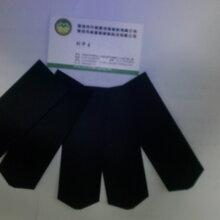 供应优质遮光纸xmx010黑书纸图片
