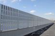 鋁板隔聲墻鍍鋅板隔音墻折角型隔聲墻透明型隔音墻