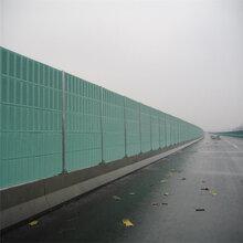 折角型隔音板折角型隔声墙可定制
