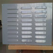 广东省微孔声屏障生产厂家白叶孔声屏障