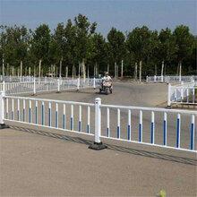 市政护栏#市政交通护栏#锌钢市政交通护栏