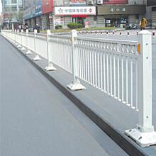 市政护栏#市政锌钢护栏#交通道路护栏#市政护栏价格图片