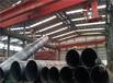 百色Q235B大口厚壁螺旋钢管广西电厂大口径厚壁钢管加工优惠促销