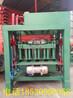 厂家直销4-35B小型免烧空心砌块砖机订制各种异形免烧砖机模具