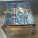 批发铝箔袋防静电方底袋大号电子立体包装袋