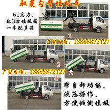 小型垃圾车勾臂垃圾车国五车厢可卸式垃圾车3-18方垃圾厢厂家