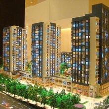 如皋沙盘售楼模型/工业厂区模型/房产销售模型/如皋模型公司