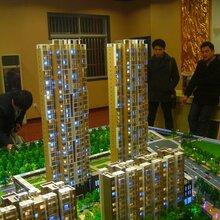 镇江工业厂区模型/房产销售模型/镇江售楼沙盘模型制作公司