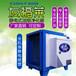 批发销售油烟净化器厨房设备可异形定制。