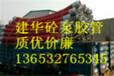 高压打桩机软管生产厂家