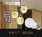 音乐智能控制可变色LED球泡灯音乐智能LED球泡灯
