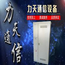 2米2.2米光纤配线架ODF光纤配线柜配线箱光纤终端盒交接箱