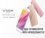 贵阳苹果7手机分期付款
