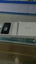 贵阳花溪区苹果7plus分期付0首付苹果8plus手机分期付款图片