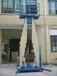 体育场馆高空作业平台铝合金升降机10米高电动式升降作业平台