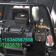 葫芦岛建筑工地清洗机水泥清洗机建筑模板清洗机价格350公斤清洗机图片