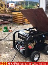 珠海市设备除锈清洗机350公斤电动高压清洗机清洗机专业厂家图片