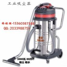 酒店干湿两用吸尘器办公室吸尘机价格3kW大功率吸尘器图片