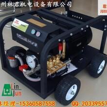 广州高压清洗机管道清洗机350巴清洗机价格图片