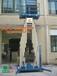 室內高空線路檢修作業升降平臺10米高鋁合金升降機廠家