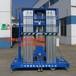 抚州市园林高空作业平台移动式铝合金升降机电瓶式双柱升降机
