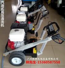 深圳道路清洗机人行道地砖清洗机街头小广告清洗机图片