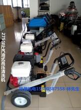现货供应东莞高压清洗机东莞汽油高压清洗机工业槽罐清洗机图片