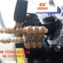 深圳环卫站清洗机环卫作业清洗机汽油驱动适用性广清洁效率高图片